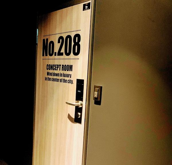 208号室ドア